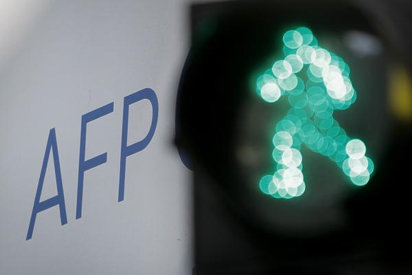 TC declara admisible requerimiento de la Corte de Apelaciones de Punta Arenas por retiro de ahorros previsionales de cotizante de AFP