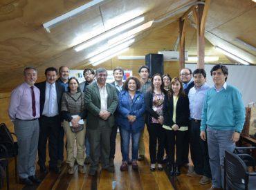 Se realizó reunión de trabajo para la gestión del futuro Centro Regional de Investigación