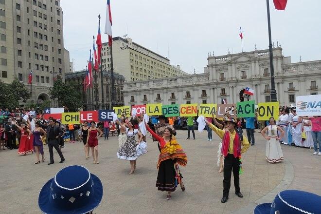 Consejeros Regionales manifestaron su disconformidad con la Ley de Elección de Intendentes