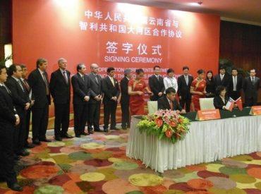 Delegación forestal de la Provincia de Yunnan visitará este martes la Región de Los Ríos