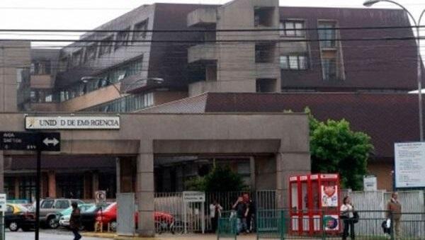 Servicio de Salud se refiere a modificaciones directivas de los hospitales de La Unión, Río Bueno y auditoría en Valdivia