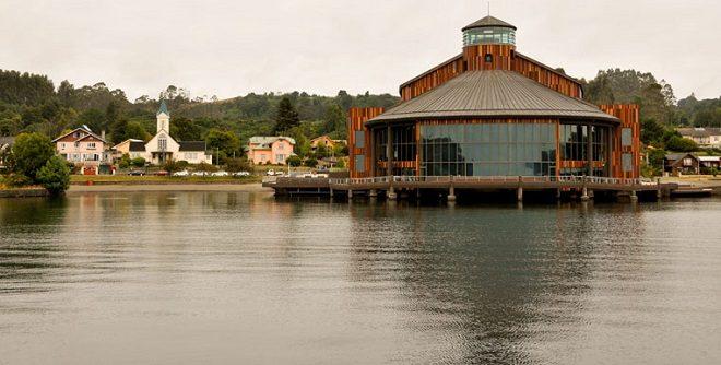 Fundación Teatro del Lago suspende actividades de marzo para prevenir coronavirus