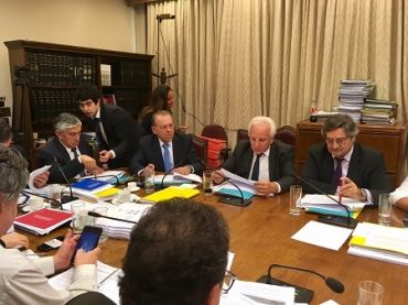 Comisión de Gobierno aprobó proyecto que regula elección de intendentes