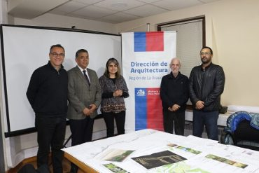 MOP presenta avances del proyecto de diseño para la construcción del Parque Viaducto Malleco en Collipulli