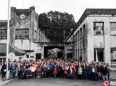 Tribunal Constitucional rechaza requerimiento del Grupo Sabat que dejaba sin protección a la Fábrica Bellavista Tomé