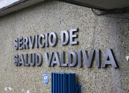 Seremi de Salud Los Ríos confirmó caso sospechoso de meningitis bacteriana y las medidas de control adoptadas
