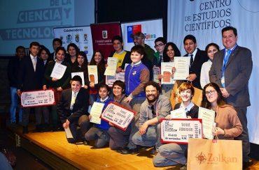 Estudiantes presentarán sus investigaciones científicas en Congreso Regional Explora