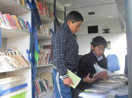 Los Ríos celebrará el Día del Bibliomóvil en la comuna de Máfil