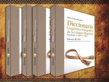 Diccionario trilingüe invita a conocer la cultura mapuche