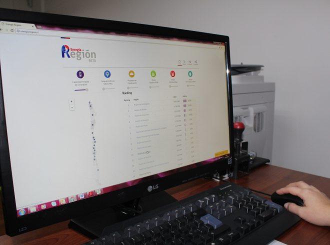 Lanzan plataforma para conocer información energética de la región