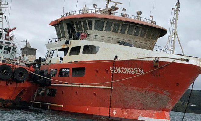 Autoridades Regionales analizan protocolo de manejo de la carga del Seikongen