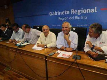 Ministro Chadwick se reunió con Intendente Ulloa por situación de incendios forestales