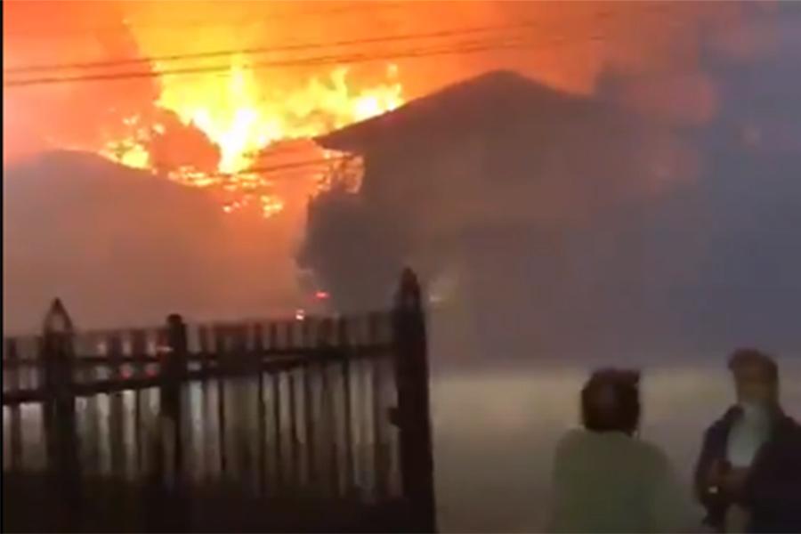 Se declara Alerta Amarilla para la provincia de Concepción por incendios forestales