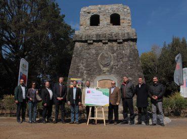 Minvu y Deportivo Alemán firman acuerdo para mantencióny cuidado de la única Torre Bismarck de Sudamérica