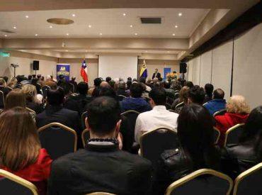 Combate a proveedores del comercio ilegal y freno a competencia desleal marcaron 85.º aniversario de la Cámara de Comercio de Concepción