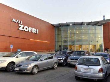 Parlamentarios piden diversificar modelo de negocios de la Zofri a todo el país a través del E-commerce