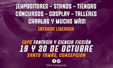Expo FYCIF reunirá a los fanáticos de la Fantasía y la Ciencia Ficción