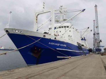 Sernapesca ha fiscalizado 16 naves extranjeras en Puertos de Biobío en lo que va del año