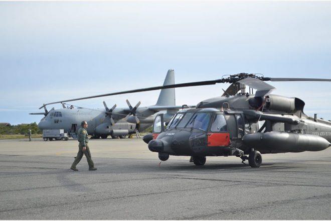Aeronaves, buques y efectivos de siete países participan en la búsqueda del avión C-130 Hércules