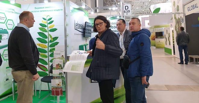 Tecnología ULagos es adquirida en Rusia para elaborar fertilizantes orgánicos
