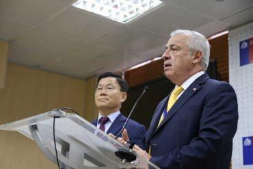 Ministerio de Salud decreta Alerta Sanitaria nacional por Nuevo Coronavirus