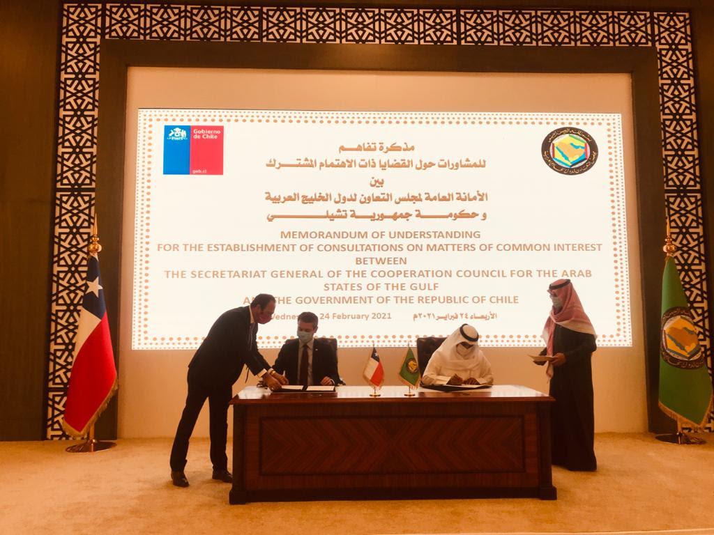 Chile firma histórico primer Memorándum de Entendimiento (MoU) en materia comercial con países del Golfo