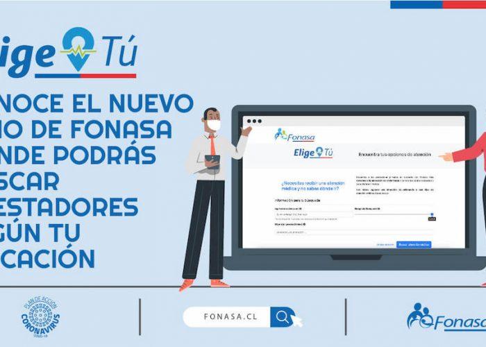 Fonasa presenta a sus usuarios buscador de prestadores en línea